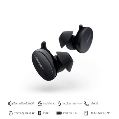 SPORT EARBUDS-Triple Black-01