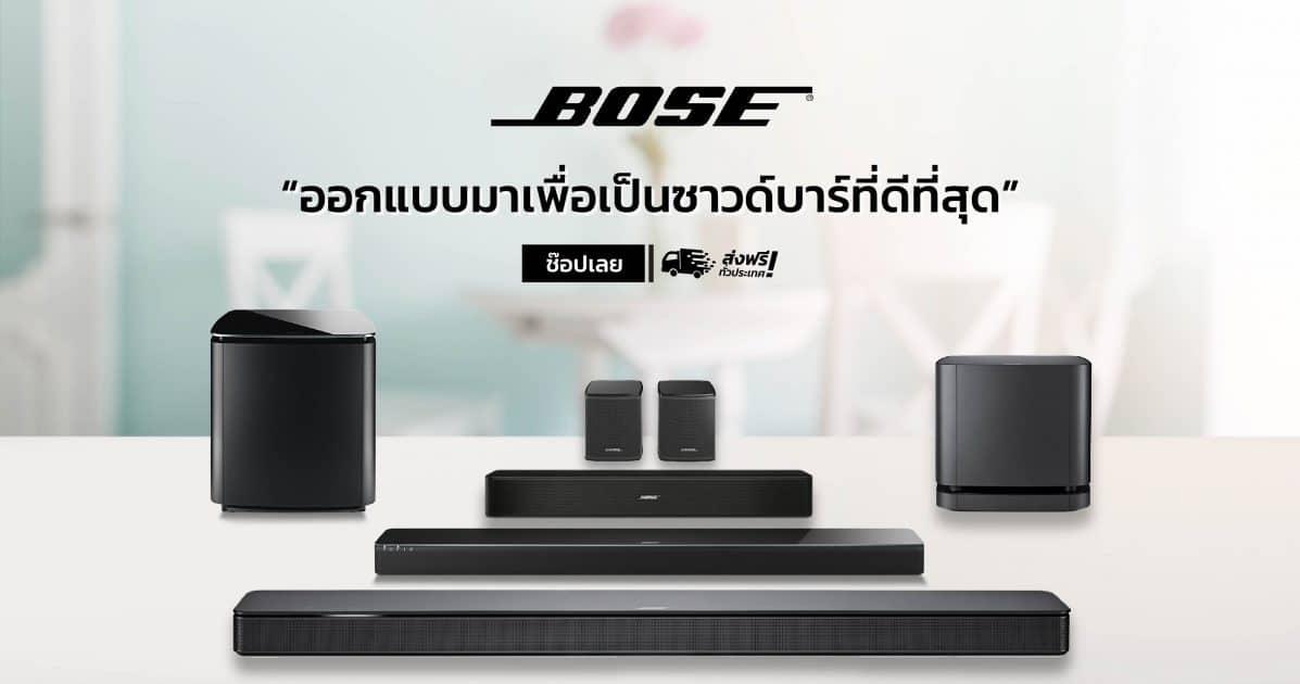 BOSE_SOUNDBAR_SLICE-01